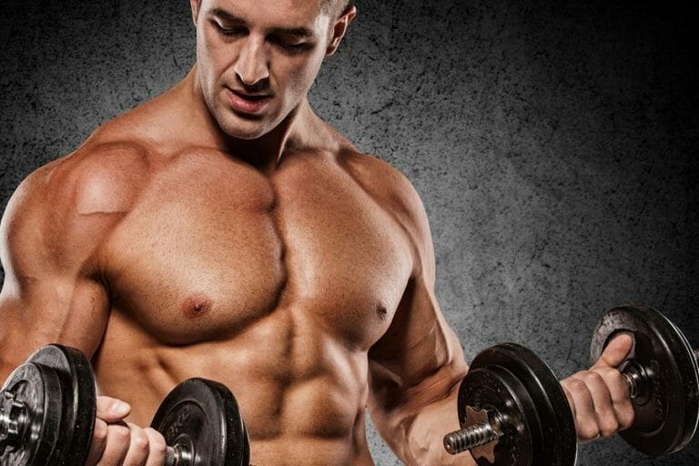 How to Achieve Lean Muscle Fast